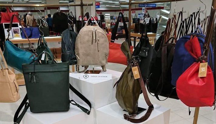 新しい日常 への新提案が続々 日本製レザーバッグ&革製品が充実! そごう横浜店「日本革市」
