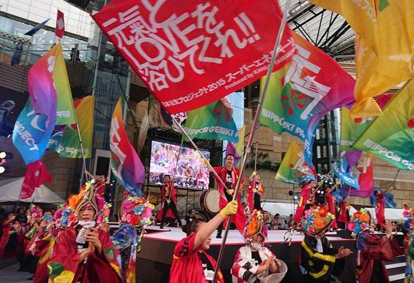 【追悼】山本寛斎さん総合プロデュース「日本元気プロジェクト」ジャパンレザーとのコラボが好評