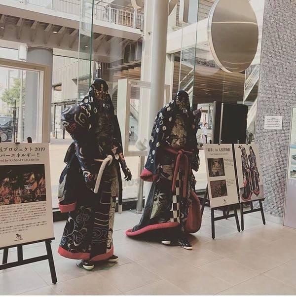 「日本元気プロジェクト2019『スーパーエネルギー!!』Produced by KANSAI YAMAMOTO」と姫革のコラボ作品