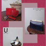 「TAITO FASHION ZAKKA pop-up store in SPIRAL」開催中止を発表