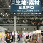 「ファッション ワールド 東京春」<第6回国際生地・素材EXPO春>スナップ