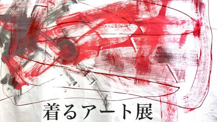 話題の新プロジェクト「Buy TOKYO」に選出「東京産ピッグスキン」製品がテレビで話題に