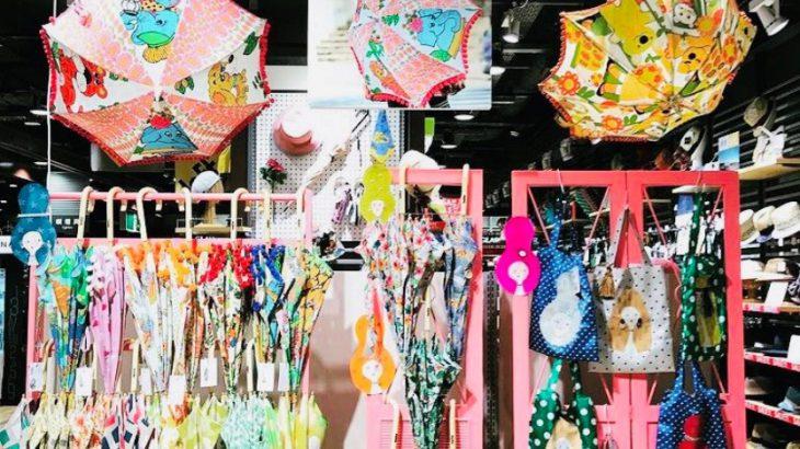 【編集長レポート】がんばるママ達が作るカラフルな日傘&雑貨ブランド「nuts(ナッツ)」≪前編≫
