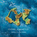 旅するマーケットイベント「rooms JOURNEY 01 」阪急うめだ本店で開催決定!