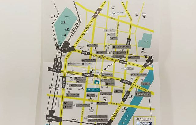 東京のブルックリン、蔵前の専門店めぐり「なりゆき街道旅」8月29日放送