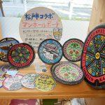 千葉県柏市からオリジナルレザーを発信するブランド「NUIZA縫EMON(ぬいざえもん) 柏」#1